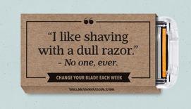 i_like_shaving_with_dull_razor